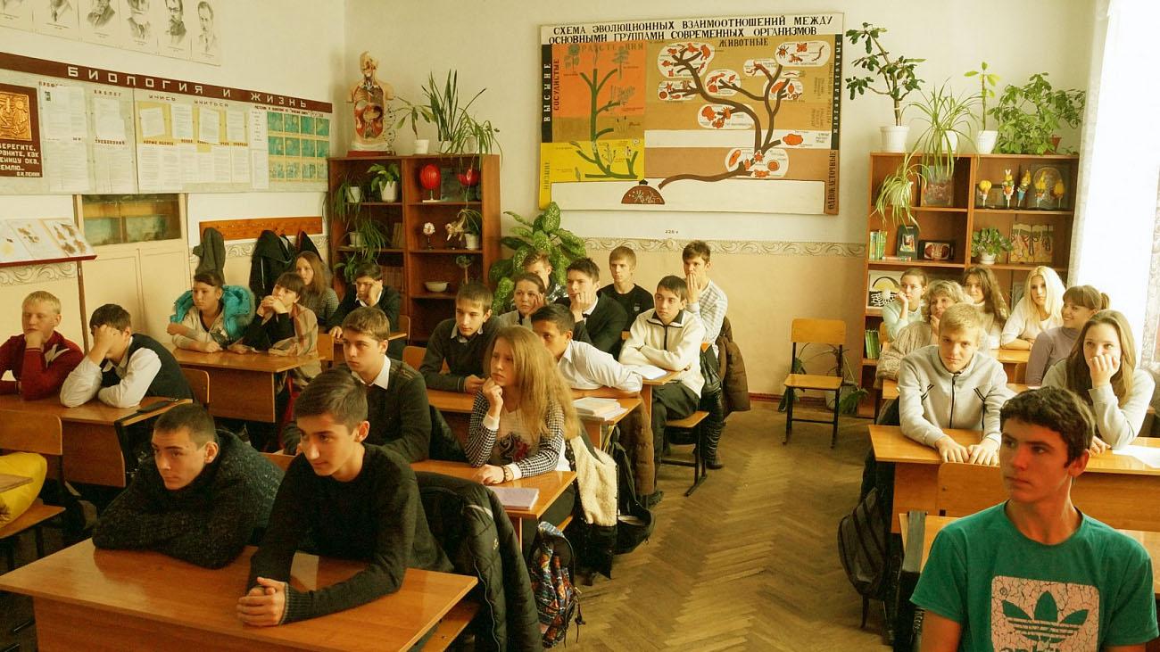 Учащиеся на уроке